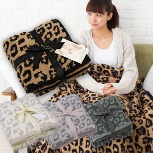 ベアフットドリームス ブランケット Barefoot Dreams  Blanket 563 レオパード ヒョウ柄 シングル|beautyholic