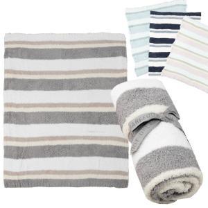 ベアフットドリームス ブランケット Barefoot Dreams Blanket ストローラー ひざ掛け 出産祝い|beautyholic