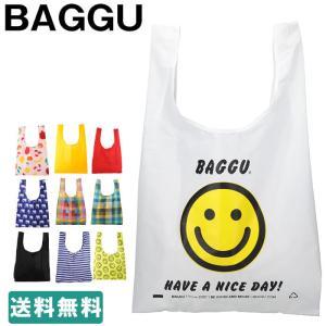 BAGGU エコバッグ  スタンダードバッグ ショッピングバッグ エコバッグ メール便送料無料|beautyholic