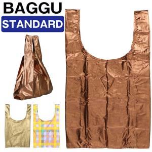 バグゥ BAGGU エコバッグ スタンダードバッグ ショッピングバッグ メール便送料無料|beautyholic
