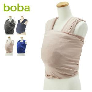 ボバ/Boba ボバラップ オーガニック 抱っこ紐 Wrap ベビースリング ベビーラップ|beautyholic