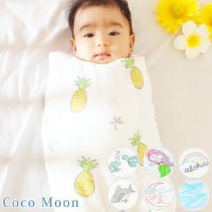 ■商品名 Coco Moon (ココムーン) /Swaddle /おくるみ  ■商品詳細 ハワイの絵...