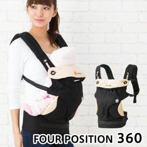 エルゴベビー ERGO baby フォーポジション スリーシックスティ 360ベビーキャリア ブラック・キャメル|beautyholic