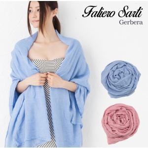 ファリエロサルティ ストール Faliero Sarti Gerbera フリンジ カシミア モダール スカーフ|beautyholic