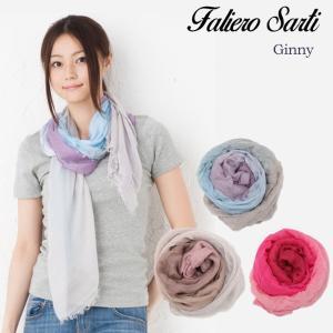 ファリエロサルティ ストール Faliero Sarti Ginny ファリエロサルティ フリンジ カシミア モダール スカーフ|beautyholic