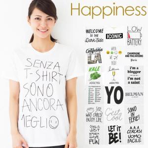ハピネステン Tシャツ 半袖 ショートスリーブ ハピネス10 イズ テンダラーズ ティー メール便送料無料|beautyholic