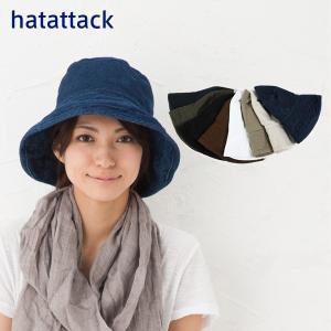 ハットアタック Hat Attack  コットン クラッシャー ハット  uvカット 日よけ 帽子 紫外線対策 メール便|beautyholic