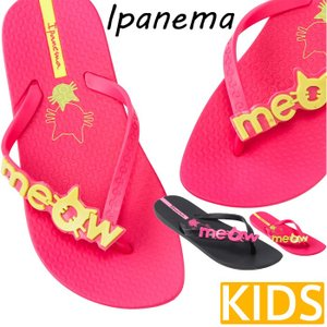 イパネマ サンダル キッズ ラバー ビーサン 子ども用 ピンク トングサンダル ipanema MEOW KIDS ミャウ|beautyholic