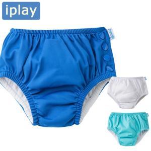■商品名 アイプレイ/iplay   ■商品説明 アイプレイのスイムパンツは使い捨て水遊びオムツより...