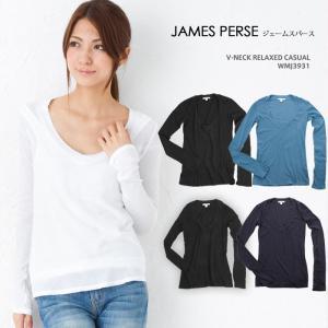 ジェームスパース レディース 長袖 Vネック JAMES PERSE  WMJ3931 メール便送料無料|beautyholic
