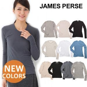 ジェームスパース レディース ロングTシャツ 長袖 JAMES PERSE LONG SLEEVE CREW|beautyholic