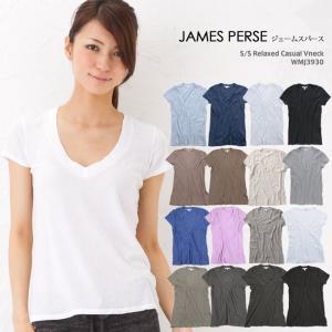 ジェームスパース レディース Tシャツ Vネック JAMES PERSE  WMJ3930 メール便送料無料|beautyholic
