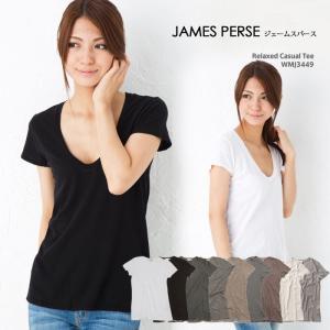 ジェームスパース レディース Tシャツ James Perse リラックス カジュアル WMJ3449 メール便送料無料|beautyholic