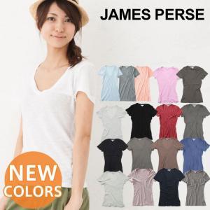 ジェームスパース レディース Tシャツ JAMES PERSE ティ リバースバインディング WUA3695 メール便送料無料|beautyholic