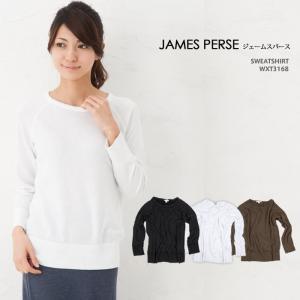 ジェームスパース レディース スウェット JAMES PERSE  SWEATSHIRT WXT3168|beautyholic