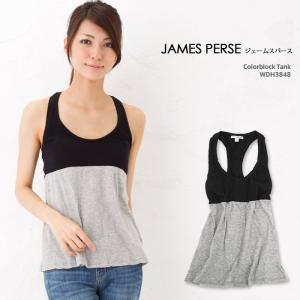 ジェームスパース レディース タンクトップ JAMES PERSE Colorblock Tank カラーブロック|beautyholic