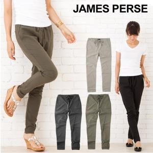 ジェームスパース レディース パンツ james perse シンプルドローストリング B/F|beautyholic