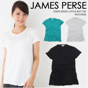 ジェームスパース レディース Tシャツ クレープジャージー WUC3068|beautyholic