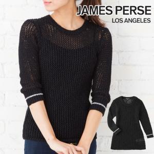 ジェームスパース レディース Tシャツ 長袖 james perse オープン ステッチ Open Stitch T-Shirt|beautyholic