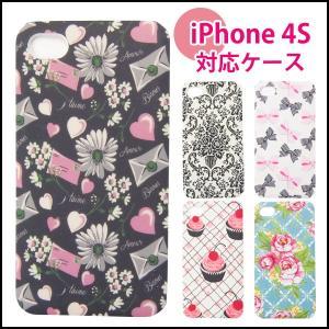 ジェシースティール iPhone ケース4S Jessie Steele|beautyholic