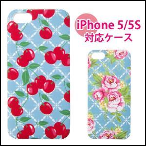 ジェシースティール iPhone 5 ケースJessie Steele|beautyholic