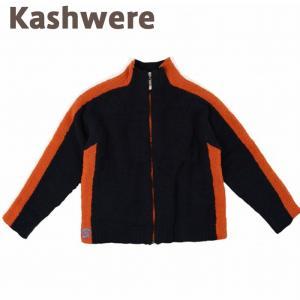 カシウエア kashwere ジップアップジャケット キッズ ベビー服 長袖 出産祝い|beautyholic