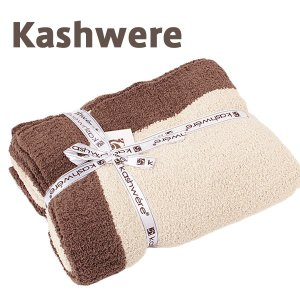 カシウエア ブランケット  kashwere Border Blanket ボーダー 縁取りブランケット|beautyholic