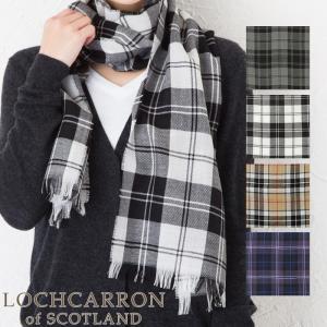ロキャロン オブ スコットランド/Lochcarron of Scotland ウール ストール 薄手 マフラー タータンチェック柄大判 220cm x 37cm|beautyholic