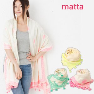 マッタ ストール matta Dupatta Iraja 刺繍コットン Iraja Dupatta リゾート スカーフ |beautyholic