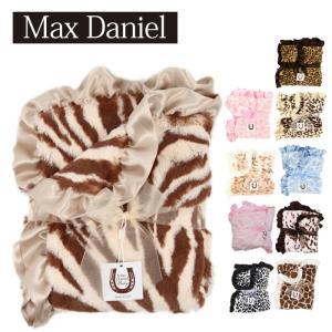 マックスダニエル ブランケット アニマルプリント ベビーブランケット Max Daniel animal print baby throw|beautyholic