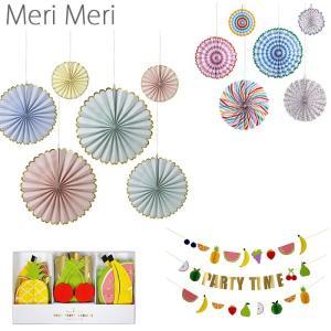 メリメリ/MeriMeri デコレーションキット セット