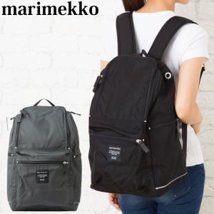 マリメッコ バッグ marimekko リュック Buddy backpack バックパック ユニセックス|beautyholic