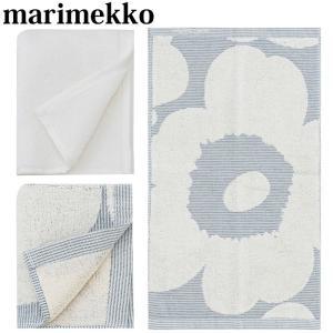 マリメッコ タオル ウニッコ 花柄 Guest Towel  Unikko Marimekko|beautyholic