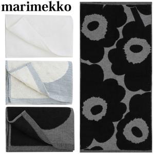 マリメッコ タオル ウニッコ ハンドタオル 花柄 Guest Towel  Unikko Marimekko|beautyholic