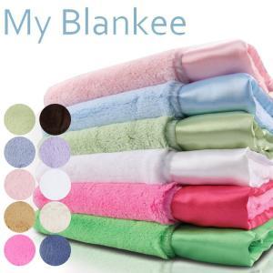 マイブランキー my blankee Luxe Blanket ラグゼ ブランケット ベビー ギフトmyblankee マイ ブランキー  |beautyholic