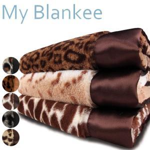 マイブランキー my blankee Animal Luxe Blanket アニマルプリント ラグゼ ブランケット|beautyholic