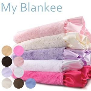 マイブランキー my blankee Luxe w Ruffle Blanket  フリル  ラグゼ ラッフル フリル ブランケット |beautyholic