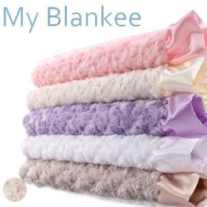 マイブランキー/my blankee ラックス ブランケット サテン フリル Luxe Blanket Satin Ruffle|beautyholic