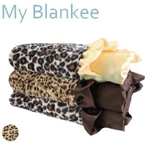 マイブランキー/myblankee ブランケット BrownCheetahLuxe W/Satin Back W/Ruffle 送料無料|beautyholic