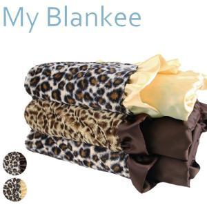 マイブランキー/myblankee ブランケット BrownLeopardLuxeLatte W/Satin Back W/Ruffle 送料無料|beautyholic