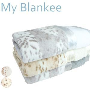 マイブランキー/myblankee ブランケット CreamSiberianLeopardLuxe W/Luxe Back W/Flat 送料無料|beautyholic