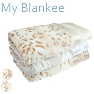 マイブランキーアニマルブランケット Cream Siberian Leopard Luxe W/Minky Dot Back W/Flat|beautyholic