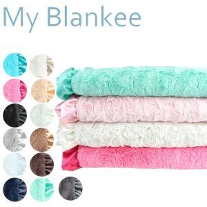 マイブランキー/myblankee ブランケット LuxeBella W/Ruffle 送料無料|beautyholic