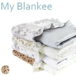 マイブランキー/myblankee ブランケット Latte/WhiteLynxLuxeCreamW/SatinBackW/Ruffle 送料無料|beautyholic
