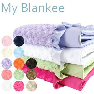 マイブランキー/myblankee ブランケット Luxe Snail W/Satin Back W/Ruffle 送料無料|beautyholic