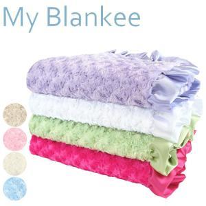 マイブランキー/myblankee ブランケット LuxeSnailStrollerBlanketW/RuffleSatinBorder 送料無料|beautyholic