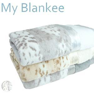 マイブランキー/myblankee ブランケット SilverSiberianLeopardLuxe W/LuxeBackW/Flat 送料無料|beautyholic