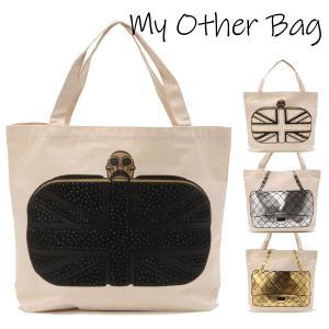 マイアザーバッグ トートバッグ my other bag エコ オーガニックコットン キャンバス スタッズ 正規品|beautyholic