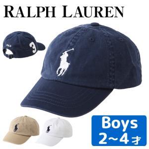 ポロ ラルフローレン/Polo Ralph Lauren キ...