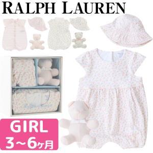 ポロ ラルフローレン/Polo Ralph Lauren ギ...